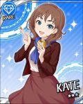 blue_eyes blush brown_hair character_name dress globe idolmaster idolmaster_cinderella_girls kate_(idolmaster) short_hair smile stars