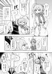 1boy 2girls abe_nana ahoge blanket bow coat comic commentary_request formal greyscale hair_bow hair_ornament idolmaster idolmaster_cinderella_girls mittens monochrome multiple_girls necktie p-head_producer ponytail satou_shin scarf suit translation_request twintails youtike