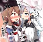 2girls anchor_necklace black_bow black_hat blue_eyes blue_shawl blush bow brown_eyes brown_hair commentary_request flat_cap hair_bow hair_ornament hairclip hammer_and_sickle hat hibiki_(kantai_collection) highres jacket kantai_collection long_hair low_twintails multiple_girls nose_blush papakha red_shirt remodel_(kantai_collection) ribbon_trim scarf shirt silver_hair speech_bubble star tashkent_(kantai_collection) translation_request twintails verniy_(kantai_collection) white_jacket white_scarf yuri yuu_(alsiel)