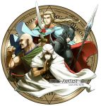 4boys aji_(coastal_area) armor bald black_armor blonde_hair blue_cape cape covered_eyes dragoon_(final_fantasy) earrings facial_hair final_fantasy final_fantasy_ii flower gem green_cape helmet helmet_over_eyes horns jewelry josef long_hair looking_at_viewer mage male_focus minwu multiple_boys mustache old_man plant polearm richard_highwind ring rose scott sword vines weapon
