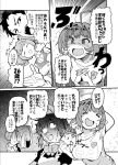 3girls 3koma @_@ abe_nana begging comic empty_eyes foaming_at_the_mouth gaunt greyscale idolmaster idolmaster_cinderella_girls monochrome multiple_girls niku-name producer_(idolmaster) satou_shin speech_bubble translation_request yumemi_riamu