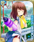 1girl ass blue_jacket bottle brown_hair buruma character_name closed_eyes clothes_around_waist girlfriend_(kari) jacket jacket_around_waist mirror offering official_art outdoors outstretched_arm qp:flapper reflection road shiina_kokomi shirt short_hair smile solo towel track_jacket white_shirt yellow_towel