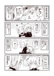2girls animal_ears bangs blanket blunt_bangs cat_ears cellphone closed_eyes comic commentary_request curtains fake_animal_ears fang flying_sweatdrops futon glasses hair_between_eyes hair_down hairband hood hood_down hoodie hug hug_from_behind jacket kouji_(campus_life) long_sleeves monochrome multiple_girls open_mouth original phone pointy_ears pout smartphone smile surprised sweatdrop track_jacket translation_request twintails under_covers
