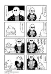 2boys 4koma bald bkub comic dancing duckman facial_hair goho_mafia!_kajita-kun greyscale halftone highres holding holding_paper jacket mafia_kajita monochrome motion_lines multiple_4koma multiple_boys musical_note mustache no_pupils paper shirt simple_background speech_bubble sunglasses sweat sweating_profusely talking translation_request two-tone_background