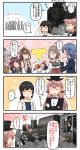 4koma 6+girls ahoge akashi_(kantai_collection) alternate_costume beret black_hair blue_hair brown_hair comic commentary_request detached_sleeves double_bun epaulettes formal fubuki_(kantai_collection) gift gotland_(kantai_collection) ground_vehicle hachimaki hair_bun hair_ornament hair_ribbon hat headband headgear high_ponytail highres holding holding_gift japanese_clothes kantai_collection kashima_(kantai_collection) kisaragi_(kantai_collection) kongou_(kantai_collection) light_brown_hair locomotive long_hair low_ponytail military military_uniform multiple_girls naval_uniform nontraditional_miko pink_hair ponytail remodel_(kantai_collection) ribbon ribbon-trimmed_sleeves ribbon_trim school_uniform short_ponytail sidelocks silver_hair speech_bubble steam_locomotive sweat t-head_admiral top_hat train translation_request tress_ribbon tsukemon tuxedo uniform wavy_hair zuihou_(kantai_collection)