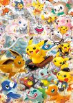 black_eyes blue_eyes bow bowtie building bulbasaur charmander cherrim clothed_pokemon creature creatures_(company) eevee fangs flag game_freak gen_1_pokemon gen_4_pokemon gen_7_pokemon holding holding_flag machamp mew nintendo no_humans official_art official_request pikachu poke_ball poke_ball_(generic) pokemon pokemon_(creature) pokemon_center poliwhirl popplio red_eyes rowlet squirtle tagme too_many too_many_pikachu