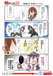 /\/\/\ 0_0 2girls =_= akatsuki_(kantai_collection) arms_up bangs black_legwear black_serafuku black_skirt blouse blush_stickers brown_eyes brown_hair closed_eyes color_drain comic diffraction_spikes dual_persona electrocution emphasis_lines eyebrows_visible_through_hair fang flat_cap fusion_dance hair_between_eyes hair_ornament hairclip hat head_only highres ikazuchi_(kantai_collection) kantai_collection long_sleeves multiple_girls neckerchief no_eyes nyonyonba_tarou pantyhose pleated_skirt purple_hair red_neckwear redhead school_uniform serafuku skirt snot_trail sweatdrop v-shaped_eyebrows white_blouse youtube
