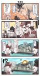 4koma 5girls battleship_hime bismarck_(kantai_collection) black_hair blonde_hair blue_eyes comic graf_zeppelin_(kantai_collection) heavy_cruiser_hime highres ido_(teketeke) kantai_collection long_hair multiple_girls red_eyes shinkaisei-kan short_hair speech_bubble supply_depot_hime translation_request white_hair
