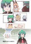 4girls \o/ animal_ear_fluff animal_ears arms_up blonde_hair caracal_(kemono_friends) caracal_ears comic elbow_gloves extra_ears gloves green_hair hat hat_feather kaban_(kemono_friends) kemono_friends kyururu_(kemono_friends) long_hair multiple_girls orange_hair outstretched_arms ponytail serval_(kemono_friends) serval_ears tanaka_kusao tears translation_request