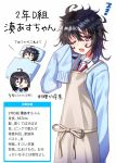 1girl =_= apron bangs black_hair blue_sweater blush bow bowtie brown_apron closed_eyes collared_shirt commentary_request dress_shirt eyebrows_visible_through_hair hair_between_eyes hand_up long_hair long_sleeves messy_hair minatoasu multiple_views one_eye_closed open_mouth original pillow red_neckwear school_uniform shindan_maker shirt simple_background sleepy sleeves_past_fingers sleeves_past_wrists sparkle sweater translated under_covers violet_eyes wavy_mouth white_background white_shirt zzz