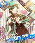 blue_eyes brown_hair character_name hat idolmaster idolmaster_side-m jacket pants short_hair valentines yamashita_jirou