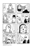 1girl 3boys 4koma :d armor bald bkub blush bush capelet castle closed_eyes clouds comic creature dragon duckman eyebrows_visible_through_hair facial_hair goho_mafia!_kajita-kun greyscale habit halftone helmet highres horns interlocked_fingers jacket mafia_kajita mole mole_above_mouth monochrome multiple_4koma multiple_boys mustache nijisanji no_pupils notice_lines one-eyed open_mouth pointing shirt short_hair shoulder_pads simple_background sister_cleaire smile sparkle speech_bubble sugita_tomokazu sunglasses talking translation_request white_background