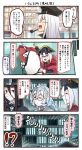 4girls 4koma battleship_hime black_hair comic gangut_(kantai_collection) heavy_cruiser_hime highres ido_(teketeke) kantai_collection long_hair multiple_girls orange_eyes red_eyes shinkaisei-kan speech_bubble supply_depot_hime translation_request white_hair