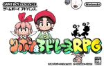 2girls ? adeleine beret black_eyes brown_hair commentary daroach eyebrows_visible_through_hair fairy fairy_wings gooey hair_ribbon hat kirby_(series) lowres mario_&_luigi:_superstar_saga mario_&_luigi_rpg marirui multiple_girls nintendo one-eyed parody partially_translated pink_hair rating red_eyes red_hat red_ribbon ribbon ribbon_(kirby) short_hair silhouette simple_background smile style_parody title translation_request white_background wings zero_(kirby)