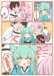 1boy 2girls :d :o anger_vein angry animal_ear_fluff animal_ears bangs black_dress blue_kimono blush cat_ears chaldea_uniform comic commentary_request dress eyebrows_visible_through_hair fang fate/grand_order fate_(series) flying_sweatdrops fujimaru_ritsuka_(male) hair_between_eyes hair_over_one_eye heart highres hood hood_down hooded_jacket jacket japanese_clothes kemonomimi_mode kimono kiyohime_(fate/grand_order) long_sleeves mash_kyrielight multiple_girls obi open_clothes open_jacket open_mouth pink_hair profile red_neckwear ridy_(ri_sui) sash sleeves_past_wrists smile spoken_anger_vein translation_request uniform v-shaped_eyebrows violet_eyes white_jacket wide_sleeves yellow_eyes