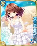 1girl beach bracelet breasts brown_eyes brown_hair character_name cleavage dress footprints girlfriend_(kari) hand_to_own_mouth jewelry necklace official_art open_mouth outdoors outstretched_arm outstretched_hand qp:flapper shiina_kokomi short_hair solo sundress white_dress