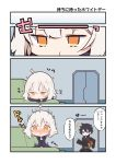 1boy 1girl :> bangs beni_shake black_dress black_hair black_jacket blue_eyes blush box closed_mouth comic commentary_request dress eyebrows_visible_through_hair fate/grand_order fate_(series) fujimaru_ritsuka_(male) gift gift_box hair_between_eyes holding holding_gift indoors jacket jeanne_d'arc_(alter)_(fate) jeanne_d'arc_(fate)_(all) nose_blush notice_lines open_clothes open_jacket open_mouth orange_eyes polar_chaldea_uniform pout surprised translation_request uniform white_day white_hair wicked_dragon_witch_ver._shinjuku_1999