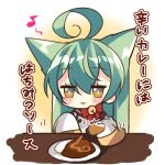 1girl ahoge akashi_(azur_lane) animal_ears azur_lane bangs bell black_sailor_collar blush_stickers bow brown_eyes cat_ears curry curry_rice dress eighth_note eyebrows_visible_through_hair food green_hair hair_between_eyes holding jingle_bell long_hair long_sleeves musical_note parted_lips pikomarie plate red_bow rice sailor_collar sailor_dress sleeves_past_fingers sleeves_past_wrists solo table translation_request white_dress