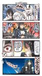 !? 4girls 4koma battleship_hime big_dipper black_gloves black_hair braid clenched_hands comic elbow_gloves emphasis_lines glasses gloves ground_vehicle hair_between_eyes headgear heavy_cruiser_hime highres hokuto_no_ken horns ido_(teketeke) kantai_collection long_hair machinery multiple_girls nagato_(kantai_collection) navel partly_fingerless_gloves red_eyes remodel_(kantai_collection) shaded_face shinkaisei-kan single_braid speech_bubble speed_lines supply_depot_hime tears teeth train translation_request turret white_hair white_skin