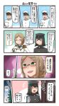 +++ 1boy 3girls 4koma :d ^_^ ^o^ admiral_(kantai_collection) akitsu_maru_(kantai_collection) black_hair blush blush_stickers buttons closed_eyes closed_eyes comic epaulettes folded_ponytail glasses gloves green_eyes hat highres holding holding_paper ido_(teketeke) jacket kantai_collection light_brown_hair long_hair long_sleeves military military_uniform miss_cloud multiple_girls naval_uniform northern_ocean_hime open_mouth paper peaked_cap shaded_face short_hair smile solo speech_bubble sweat thought_bubble translation_request uniform white_gloves white_hair white_jacket