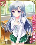 1girl bag chair character_name classroom covering covering_chest desk girlfriend_(kari) green_skirt indoors long_hair official_art plaid plaid_skirt qp:flapper school_uniform shirt silver_hair skirt skirt_tug smile solo unbuttoned unbuttoned_shirt untied violet_eyes white_shirt window yulia_valkova