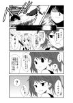 3girls aiming blush breasts combat_knife comic dog_tags eyebrows_visible_through_hair firing greyscale gun hair_flaps hair_ornament hair_ribbon hairclip half-closed_eyes holding holding_gun holding_knife holding_weapon kaga_(kantai_collection) kantai_collection knife long_hair looking_at_viewer monochrome motion_blur multiple_girls open_mouth remodel_(kantai_collection) ribbon ryuujou_(kantai_collection) side_ponytail smile translation_request twintails weapon yua_(checkmate) yuudachi_(kantai_collection)