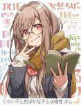1girl :d bangs black_jacket blazer book brown_hair brown_scarf commentary_request drawstring glasses grin hands_up head_tilt highres holding holding_book hotechige jacket long_hair long_sleeves looking_at_viewer open_book open_clothes open_jacket open_mouth original red_eyes red_neckwear round_eyewear scarf school_uniform sidelocks sleeves_past_wrists smile solo translation_request upper_body w white_hoodie