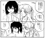 2girls 2koma :d :o ahoge akitsushima_(kantai_collection) bangs bare_shoulders blush breasts camisole cleavage collarbone comic dodomori greyscale hair_between_eyes holding_mirror kantai_collection long_hair makeup medium_hair mirror monochrome multiple_girls nude open_mouth parted_bangs sendai_(kantai_collection) side_ponytail sidelocks smile speech_bubble steam sweat translation_request two_side_up upper_body