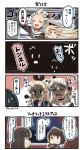 4koma amatsukaze_(kantai_collection) blonde_hair comic gloves ground_vehicle highres ido_(teketeke) kantai_collection long_hair long_sleeves ooyodo_(kantai_collection) open_mouth shimakaze_(kantai_collection) silver_hair smile speech_bubble speed_lines tears train triangle_mouth white_gloves