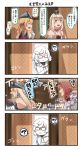 4koma 5girls :d ? absurdly_long_hair aircraft airplane anchor_hair_ornament ark_royal_(kantai_collection) bangs bare_shoulders bismarck_(kantai_collection) black-framed_eyewear blonde_hair blue_eyes blunt_bangs blush bob_cut braid breasts brown_gloves chasing cleavage cleavage_cutout closed_eyes comic corset crown detached_sleeves door dress flower french_braid glasses gloves grey_hat ground_vehicle hair_between_eyes hair_ornament hairband hat highres hood hoodie ido_(teketeke) iron_cross jacket jewelry kantai_collection long_hair long_sleeves medium_breasts military military_hat military_uniform mini_crown multiple_girls necklace off-shoulder_dress off_shoulder open_clothes open_mouth partially_translated peaked_cap polka_dot_hoodie prinz_eugen_(kantai_collection) red_flower red_ribbon red_rose redhead ribbon rose running shinkaisei-kan short_hair sideboob small_breasts smile speech_bubble speed_lines spoken_question_mark supply_depot_hime swordfish_(airplane) tears tiara train train_interior translation_request traumatized twintails uniform upper_body v-shaped_eyebrows very_long_hair warspite_(kantai_collection) white_corset white_dress white_hair white_jacket