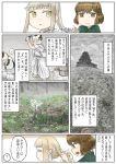2girls blonde_hair blush brown_hair castle comic grass highres japanese_clothes kimono kishida_shiki multiple_girls original personification tabi translation_request tree_stump