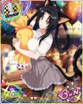 1girl animal_ears bishop_(chess) black_hair breasts card_(medium) cat_ears cat_girl cat_tail character_name chess_piece closed_mouth hair_rings hairband high_school_dxd high_school_dxd_born kuroka_(high_school_dxd) large_breasts lipstick long_hair looking_at_viewer makeup multiple_tails official_art pantyhose purple_lipstick shirt skirt slit_pupils smile solo standing tail trading_card yellow_eyes