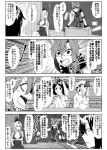 4koma 5girls adapted_costume ahoge alternate_costume animal_ears arm_sling armband arms_under_breasts bandage bare_shoulders belt breasts carrot_necklace cat_ears cat_tail chair chalkboard chen cleavage closed_eyes comic crack crossed_arms emphasis_lines enami_hakase flandre_scarlet hair_over_one_eye hat highres horns inaba_tewi jewelry kamishirasawa_keine kijin_seija large_breasts lectern long_hair monochrome multiple_girls multiple_tails open_mouth rabbit_ears short_hair side_ponytail single_earring tail touhou translation_request wings wrist_cuffs