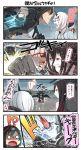 4girls 4koma battleship_hime black_hair comic heavy_cruiser_hime highres ido_(teketeke) kantai_collection long_hair multiple_girls nagato_(kantai_collection) pink_hair shinkaisei-kan speech_bubble translation_request uzuki_(kantai_collection) white_hair