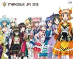 2018 6+girls akatsuki_kirika bangs bare_shoulders black_hair blonde_hair blu-ray blue_eyes blunt_bangs boots bow bowtie braid breasts brown_eyes brown_hair cagliostro_(symphogear) cape choker cleavage clenched_hands collar collarbone collared_shirt crossed_arms dress frilled_shirt frilled_sleeves frills glasses green_eyes hair_ornament hands_on_hips hat kazanari_tsubasa kohinata_miku large_breasts light_blue_hair light_brown_hair long_hair looking_at_viewer maria_cadenzavna_eve multiple_girls official_art one_eye_closed open_hand open_mouth pink_hair prelati_(symphogear) saint-germain_(symphogear) senki_zesshou_symphogear shirt sidelocks skirt sleeveless smile stuffed_animal stuffed_frog stuffed_toy symphogear_live tachibana_hibiki_(symphogear) teeth tied_hair tsukuyomi_shirabe twin_braids twintails very_long_hair violet_eyes white_footwear white_hair yukine_chris