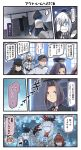1boy 4koma 6+girls admiral_(kantai_collection) akitsu_maru_(kantai_collection) arashi_(kantai_collection) black_hair comic destroyer_hime highres ido_(teketeke) kantai_collection kashima_(kantai_collection) lycoris_hime multiple_girls northern_ocean_hime purple_hair re-class_battleship shinkaisei-kan short_hair silver_hair speech_bubble tatsuta_(kantai_collection) translation_request white_hair white_skin