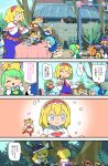 6+girls alice_margatroid arms_up black_hair blonde_hair blue_dress blue_eyes bowl bowl_hat capelet check_translation chibi cirno closed_eyes clownpiece comic daiyousei day dress from_side green_dress green_hair hair_ribbon hands_on_own_cheeks hands_on_own_face hat headdress highres japanese_clothes kaenbyou_rin kaenbyou_rin_(cat) kimono kirisame_marisa lance luna_child minigirl moyazou_(kitaguni_moyashi_seizoujo) multiple_girls outdoors polearm puppet_rings puppet_show red_eyes redhead ribbon sekibanki shanghai_doll side_ponytail sitting_on_animal smile star_sapphire stone_wall sukuna_shinmyoumaru sunny_milk table tablecloth touhou translation_request wall weapon witch_hat yellow_neckwear