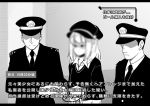 1girl 2boys admiral_(kantai_collection) alternate_costume alternate_hairstyle arrest blur_censor buttons censored closed_mouth collarbone collared_shirt cuffs epaulettes expressionless fujinoki_(horonabe-ken) gloves greyscale handcuffs hat indoors kantai_collection long_sleeves medium_hair military military_hat military_uniform monochrome multiple_boys necktie news no_eyes peaked_cap shaded_face shirt sweater translation_request uniform upper_body yuubari_(kantai_collection)