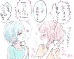 2girls ^_^ aqua_hair aqua_shirt bang_dream! blush closed_eyes closed_eyes embarrassed flying_sweatdrops hana_kon_(17aaammm) hands_on_own_neck heart highres hikawa_hina index_finger_raised maruyama_aya multiple_girls open_mouth pink_hair shirt short_sleeves side_braids sidelocks translation_request twintails upper_body white_background yellow_shirt yuri