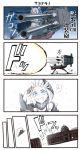 2girls 4koma comic highres ido_(teketeke) kantai_collection light_brown_hair long_hair multiple_girls musashi_(kantai_collection) re-class_battleship shinkaisei-kan short_hair translation_request white_hair