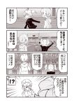 !? 2girls bangs blunt_bangs blush comic commentary_request glasses hair_between_eyes hands_up heart hood hood_down hoodie jacket kouji_(campus_life) long_sleeves monochrome multiple_girls open_mouth original pleated_skirt sepia shelf shop skirt sleeves_past_wrists snack spoken_heart surprised sweatdrop track_jacket translation_request twintails