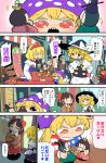 6+girls against_wall alice_margatroid american_flag_dress apron black_hair black_vest blonde_hair blue_dress blush bow capelet character_doll chibi closed_eyes clownpiece comic day doll dress gloves hair_bow hairband hakurei_reimu hands_on_hips hat highres hina_ningyou hinamatsuri holding holding_doll jester_cap kagiyama_hina kirisame_marisa long_hair moyazou_(kitaguni_moyashi_seizoujo) multiple_girls outdoors pink_coat pink_gloves red_eyes red_skirt sekibanki short_hair skirt standing touhou translation_request very_long_hair vest waist_apron white_capelet witch_hat yellow_eyes yellow_neckwear