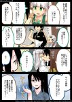 1boy 2girls admiral_(kantai_collection) bangs black_hair blunt_bangs carrying comic commentary_request door dress formal green_eyes kantai_collection katakata_unko long_hair maestrale_(kantai_collection) multiple_girls nachi_(kantai_collection) necktie one_side_up open_mouth panties pantyshot sailor_dress side_ponytail silver_hair sleeveless sleeveless_dress striped striped_panties suit translation_request underwear upper_body watermark web_address white_dress