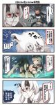 3girls 4koma barefoot black_gloves black_legwear black_skirt blonde_hair blush breasts capelet clenched_teeth comic covering covering_breasts gloves graf_zeppelin_(kantai_collection) hair_between_eyes hat heavy_cruiser_hime highres ido_(teketeke) kantai_collection large_breasts long_hair military military_uniform multiple_girls nagato_(kantai_collection) one_eye_closed pantyhose peaked_cap shinkaisei-kan sidelocks skirt solo speech_bubble tears teeth torn_clothes torn_gloves torn_legwear torn_skirt translation_request twintails uniform violet_eyes wince