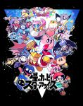 absurdres adeleine artist_name axe bandana_waddle_dee bandanna black_hair claws commentary_request coo_(kirby) dark_meta_knight daroach everyone fangs flamberge_(kirby) francisca_(kirby) galaxia_(sword) gooey hammer hat highres kine_(kirby) king_dedede kirby kirby:_star_allies kirby_(series) lens_flare long_tongue looking_at_viewer magolor marx mask mecha meta_knight midair nintendo paintbrush parody pink_hair polearm rariatto_(ganguri) ribbon_(kirby) rick_(kirby) scar smile spear super_smash_bros. susie_(kirby) sword taranza tongue tongue_out translation_request weapon wings zan_partizanne