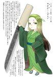 1girl :< braid carving_knife character_profile gradient_hair green_eyes green_hair highres japanese_clothes kimono kishida_shiki knife multicolored_hair original personification sandals tabi translation_request