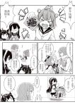 ! >_< /\/\/\ 4girls =3 ahoge black_hair chinese_clothes chinese_new_year chinese_text comic dress female_admiral_(kantai_collection) flying glasses greyscale hair_between_eyes hairband hands_in_opposite_sleeves hatsuzuki_(kantai_collection) headset highres kantai_collection long_hair looking_up monochrome multiple_girls neckerchief notice_lines ooyodo_(kantai_collection) pin.s robe sailor_dress scarf short_hair sidelocks speech_bubble star sweatdrop wide_sleeves yukikaze_(kantai_collection)