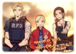 1boy 2girls bandage blonde_hair blood blue_eyes blush brown_hair claire_redfield denim fingerless_gloves gloves hairband highres jacket kotatsu_(g-rough) leon_s_kennedy long_hair looking_at_viewer multiple_girls police police_uniform ponytail resident_evil resident_evil_2 school_uniform sherry_birkin short_hair simple_background smile uniform v