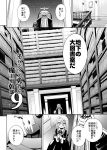 1boy 1girl ahoge blush book bookshelf comic dress flying_sweatdrops hama_chon highres horns indoors library long_hair mask monochrome original railing stairs translation_request