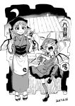 2girls animal_ears apron bird blackcat_(pixiv) crescent_moon crest dated dress dual_persona eel eyebrows_visible_through_hair food_stand geta greyscale hat highres japanese_clothes kimono knife lantern long_sleeves monochrome moon multiple_girls music musical_note mystia_lorelei night night_sky okamisty open_mouth paper_lantern shoes short_hair singing sky smile socks speech_bubble spoken_musical_note stall tabi touhou wings